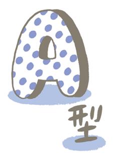 1_1_A_ketsueki3.png
